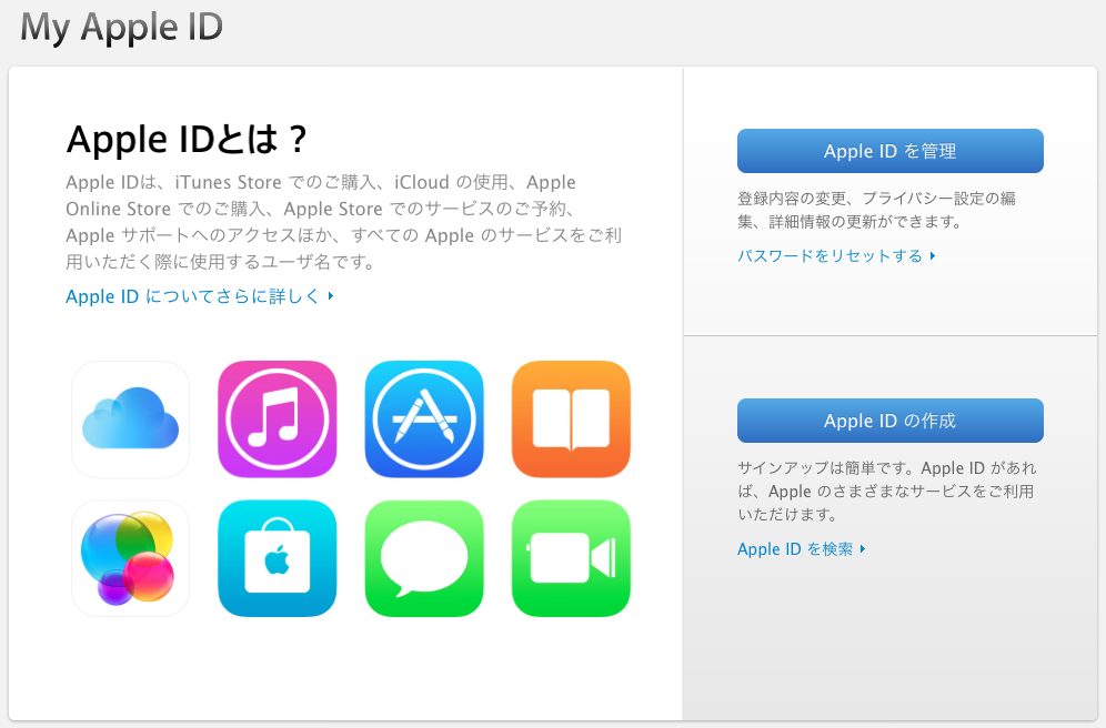 My_AppleID
