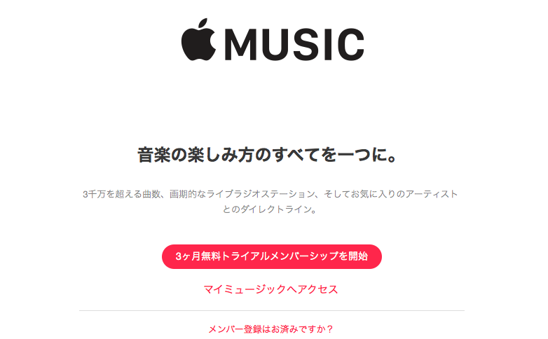 Apple Music02