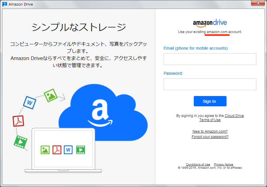Amazon Cloud DriveのUnlimited ストレージログイン